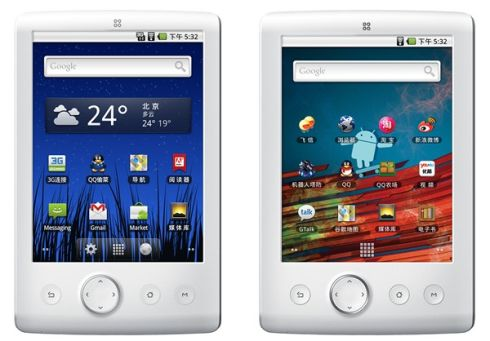 Chile T7-3G tablet